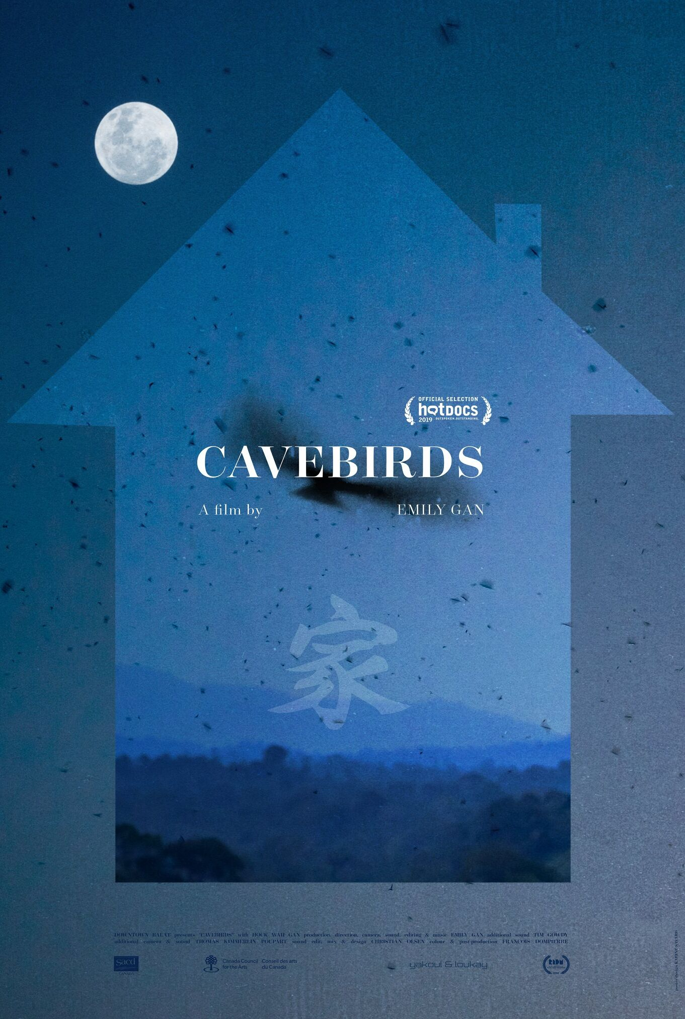 Cavebird - Documentary film by Emily Gan - Official poster