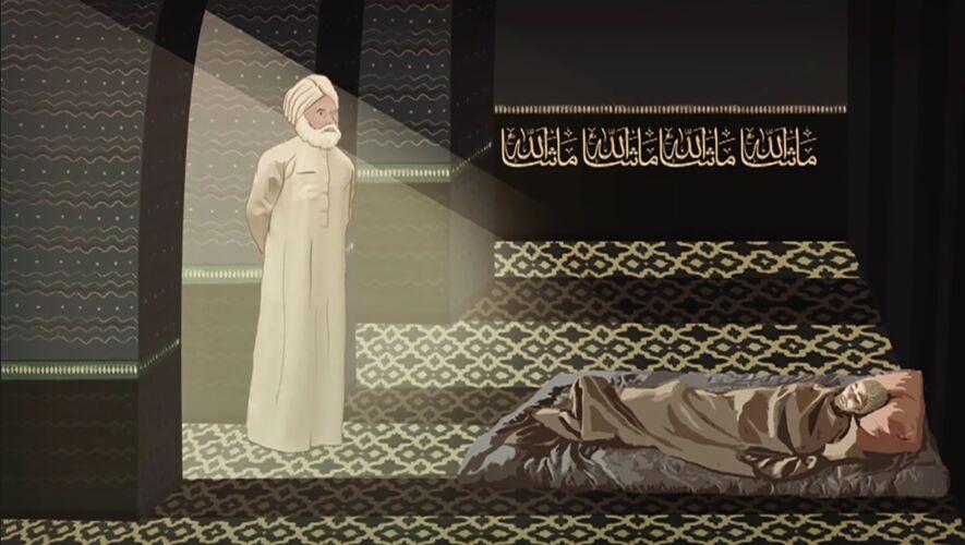 ABU - Animation 02 - ©Arshad Khan